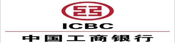 icbc-2